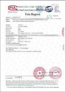 תעודה עבור A453 660B