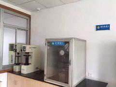 מכונת בדיקת קשיות